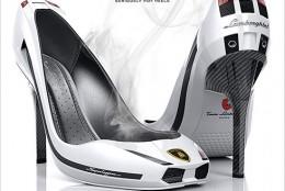 Pantofii Lamborghini