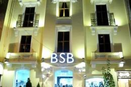 Colectia BSB toamna-iarna 2012-2013 si primul magazin stradal din Romania