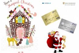 Magic Christmas #3: surprize si tentatii cu iz de sarbatoare powered by BT