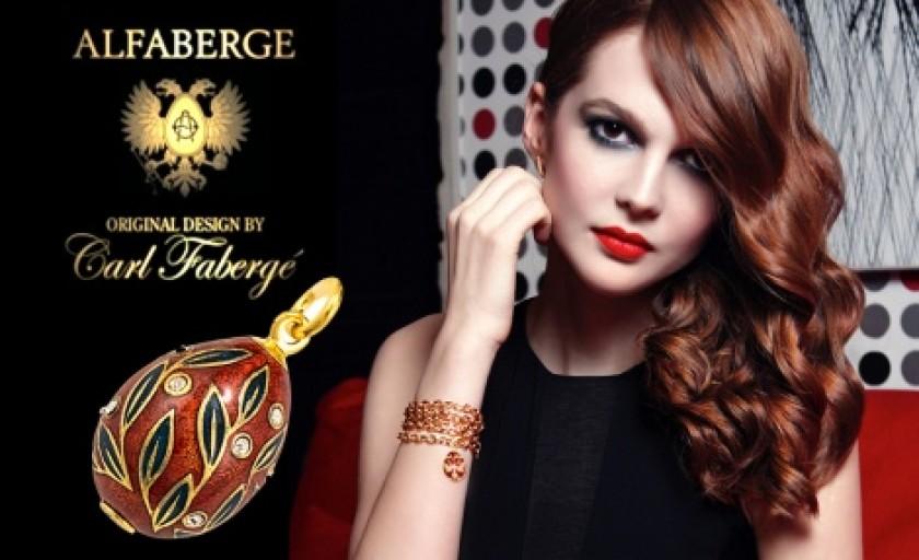 Alfaberge si fascinatia bijuteriilor ovoidale realizate dupa schitele originale ale maestrului Carl Faberge